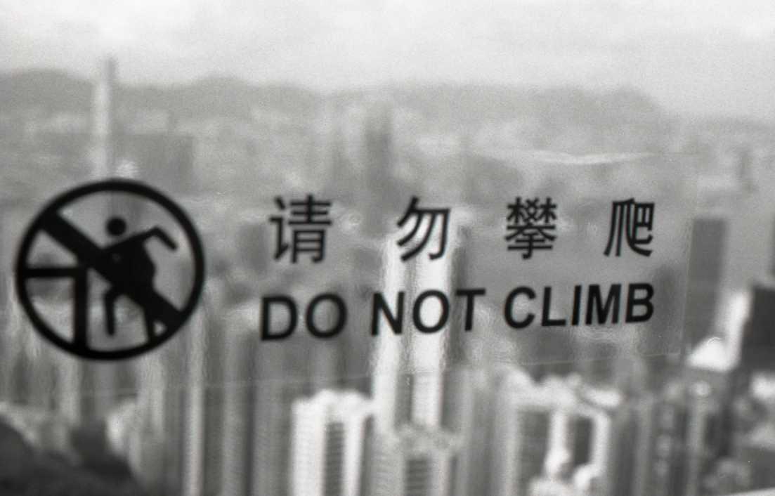 Honk Kong067
